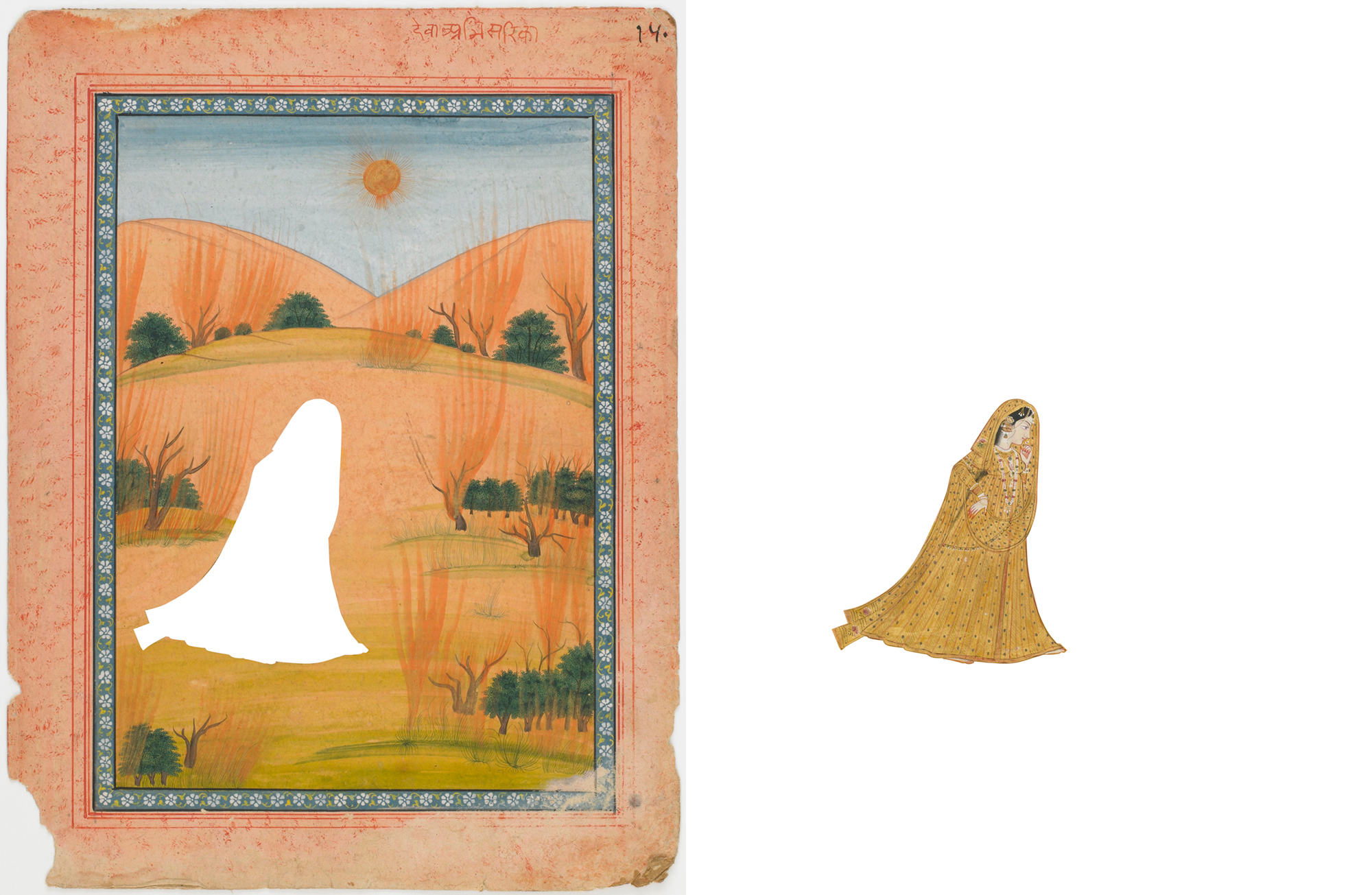 Smithsonian Asian Museum, south Asia collection